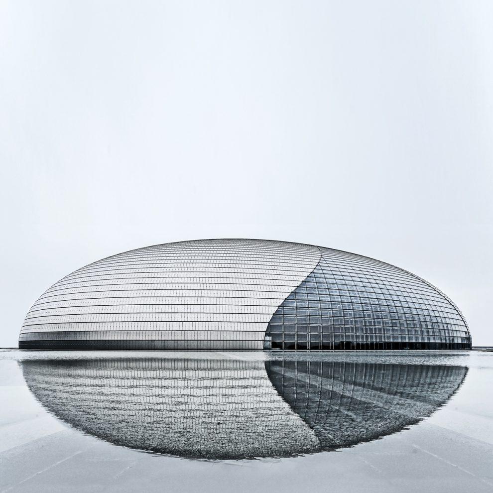 Pechino teatro dell